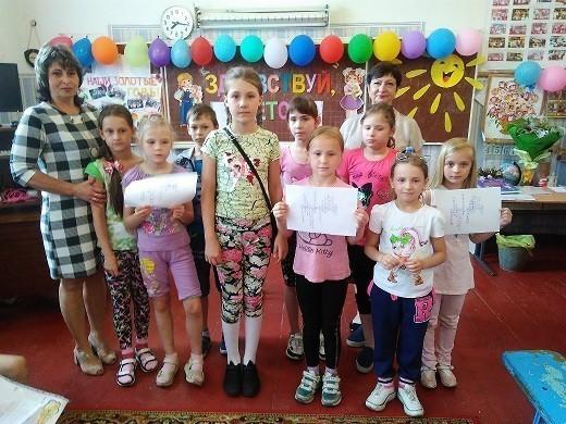 Пришкольный лагерь в Ясиноватской общеобразовательной школе №1
