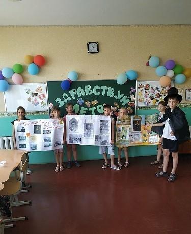 Пушкинский день в лагере «Улыбка»
