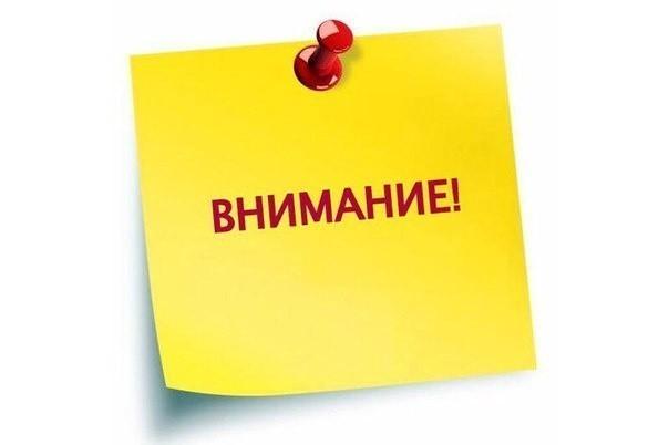 """КП """"ККП г. Ясиноватая"""" информирует"""