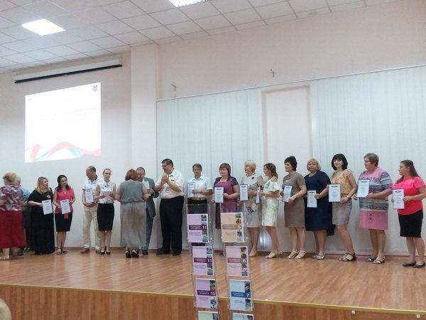 Церемония награждения учителей истории