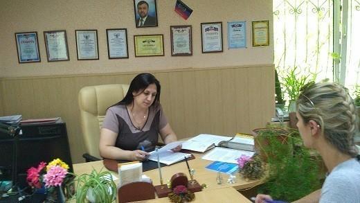 Начальник Ясиноватского управления юстиции провела рабочую встречу по вопросам государственной регистрации НПА