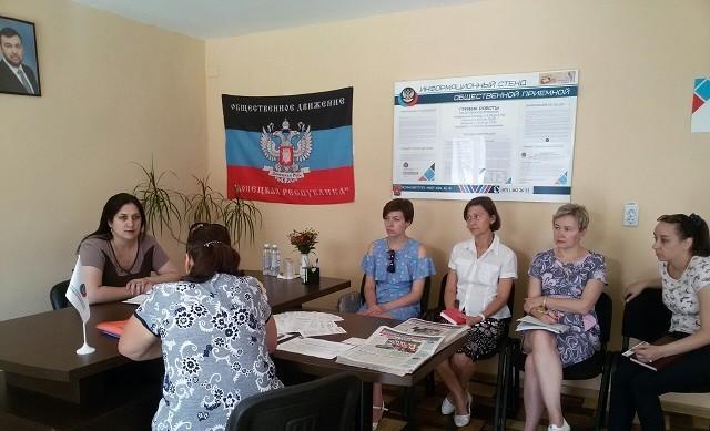 В Ясиноватой прошел прием граждан