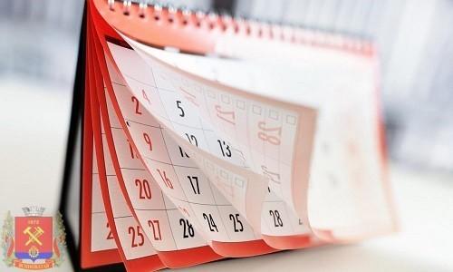 План выездных встреч и сходов на сентябрь 2019 г.