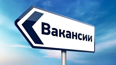 Ясиноватский городской центр занятости информирует