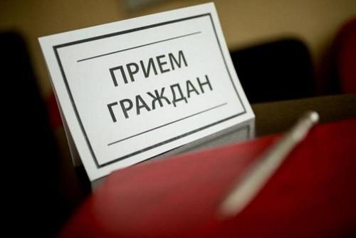 График приема обращений граждан в Общественной приемной ОД «Донецкая Республика» на август 2019г.