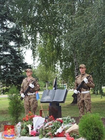 Митинг, посвященный пятой годовщине освобождения города от вооруженных сил Украины