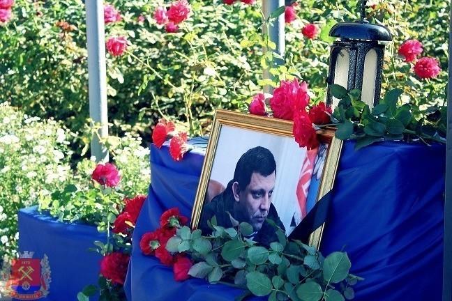 Глава администрации Дмитрий Шевченко почтил память А.В. Захарченко