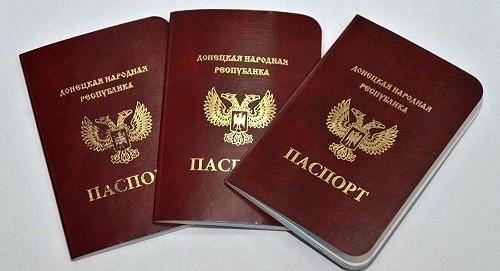 Печать в паспорте о воинской обязанности