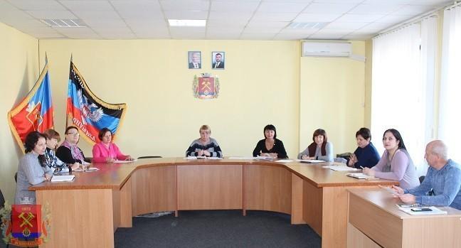 Координационный совет по делам детей