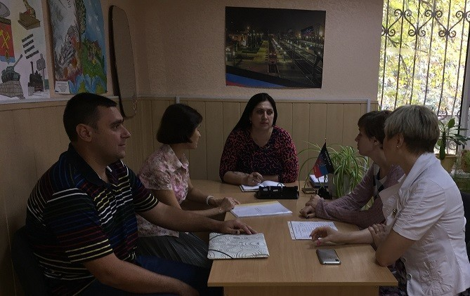 В Ясиноватском управлении юстиции подвели итоги работы за август 2019  г.