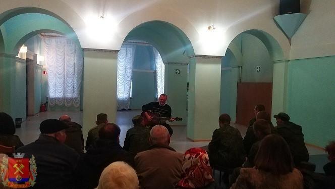 Вечер бардовской песни в Ясиноватой