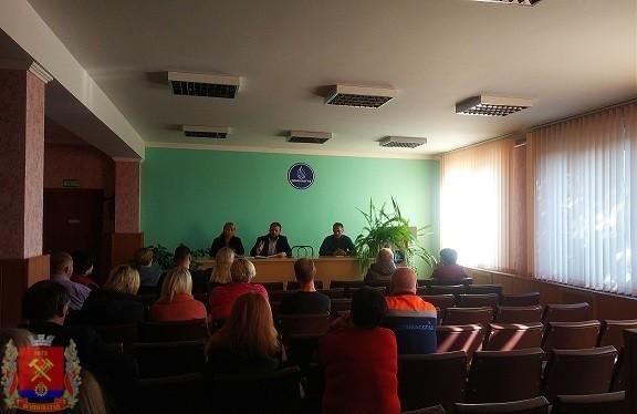 Встреча с коллективом Управления по газоснабжению и газификации ГК «Донбассгаз»