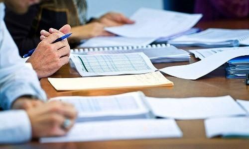 Управление труда и социальной защиты населения информирует