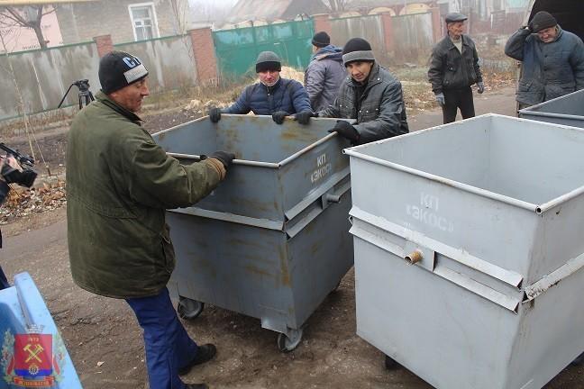 Коммунальное предприятие «ЭКО-КОМФОРТ-СЕРВИС» продолжает свою работу по обновлению контейнерного парка для сбора твердых бытовых отходов