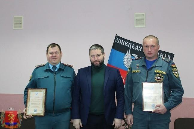 Глава администрации Д.С. Шевченко вручил благодарности