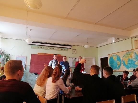 Конкурс на знание предупреждающих знаков по охране труда среди общеобразовательных школ города Ясиноватая