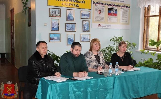 Встреча с коллективом Муниципального образовательного учреждения