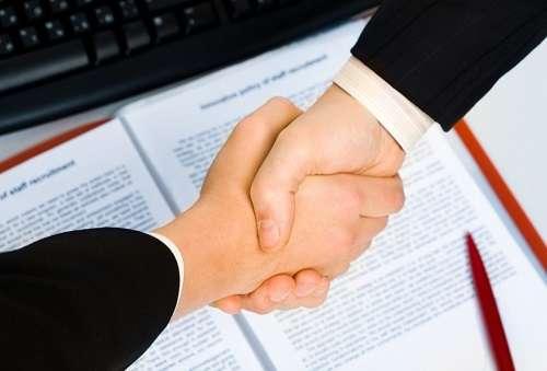 О внесении изменений и дополнений в трудовой договор, заключенный между работником и физическим лицом