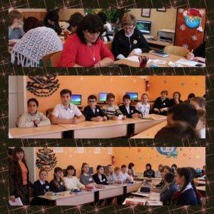 Семинар директоров муниципальных общеобразовательных учреждений города Ясиноватая