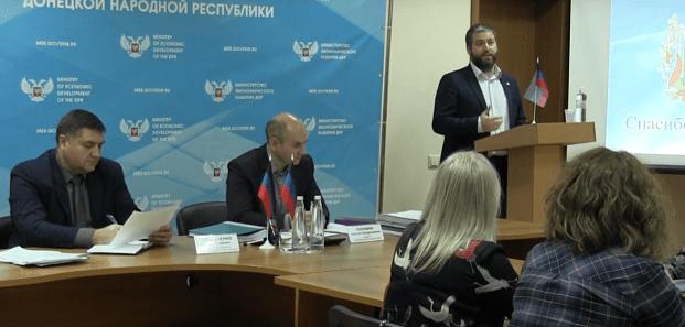 Защита Программы восстановления и развития экономики и социальной сферы города Ясиноватая на 2020 г.