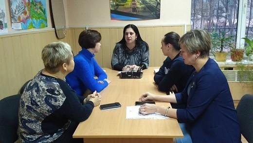 В Ясиноватском управлении юстиции подвели итоги работы  структурных подразделений за ноябрь 2019 г.