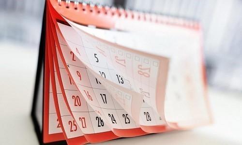 В Ясиноватском управлении юстиции подведены итоги работы в сфере государственной регистрации НПА за 2019 г.