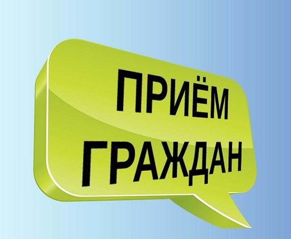 ГОСТРУД ДНР информирует