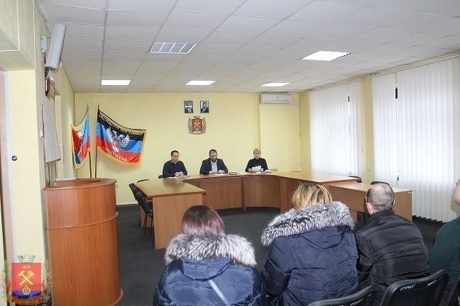 Встреча с коллективом Ясиноватской дирекции железнодорожных перевозок