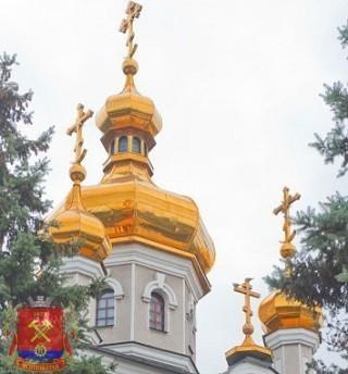 Перечень мест проведения православного праздника  «Крещение Господне»