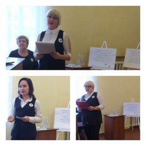 Экспериментальная деятельность в муниципальных  общеобразовательных учреждениях города Ясиноватая