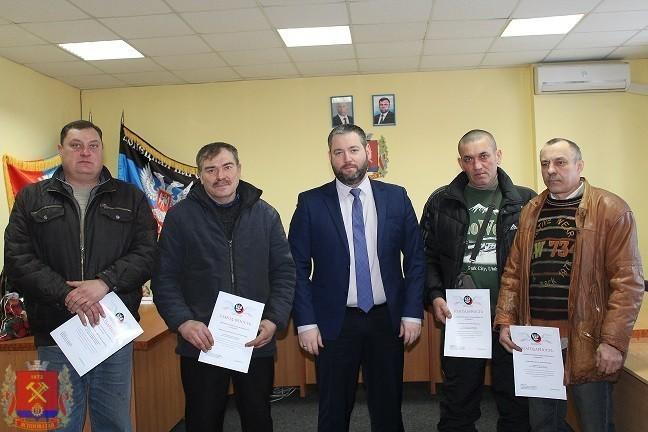 Вручение благодарностей работникам коммунального предприятия «ЭКО-КОМФОРТ-СЕРВИС»