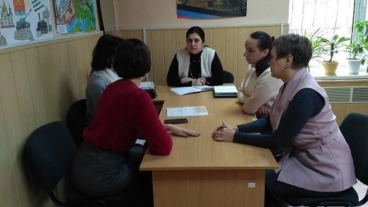 В Ясиноватском управлении юстиции подвели итоги работы  структурных подразделений за январь 2020г.