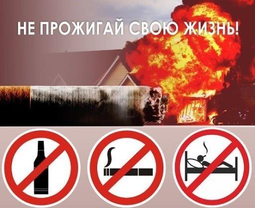 ГПСО г. Ясиноватая обращается к жителям  города Ясиноватая и Ясиноватского района!