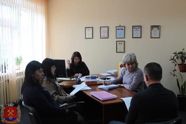 Комиссия по вопросам регулирования земельных отношений