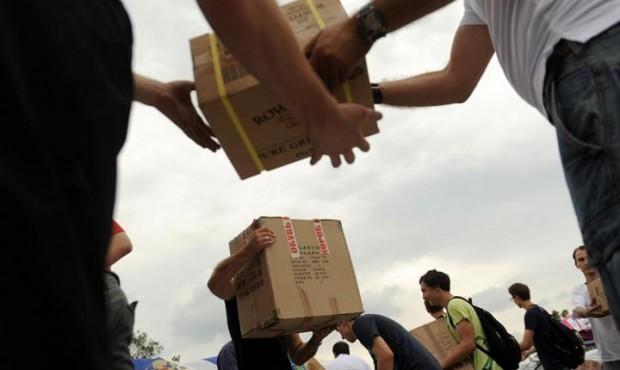 Внимание! Выдача гуманитарной помощи!