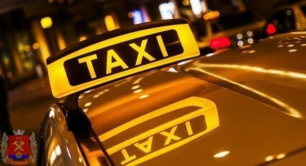 Администрация города  в рамках борьбы с COVID-19 взяла на особый контроль дезинфекционные мероприятия автомобилей, работающих в режиме такси