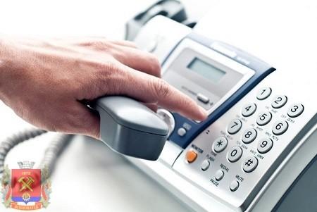 График  проведения «прямой» телефонной линии  руководством управления Пенсионного фонда  ДНР в г. Ясиноватая в апреле 2020г.