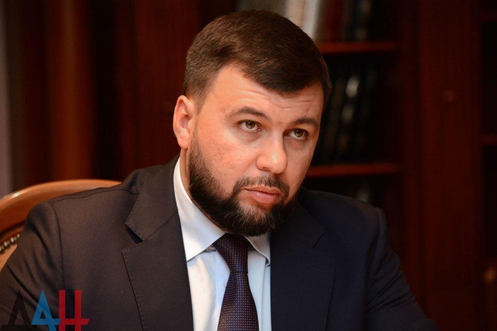Глава ДНР распорядился обеспечить дистанционный режим труда для максимально возможного числа людей