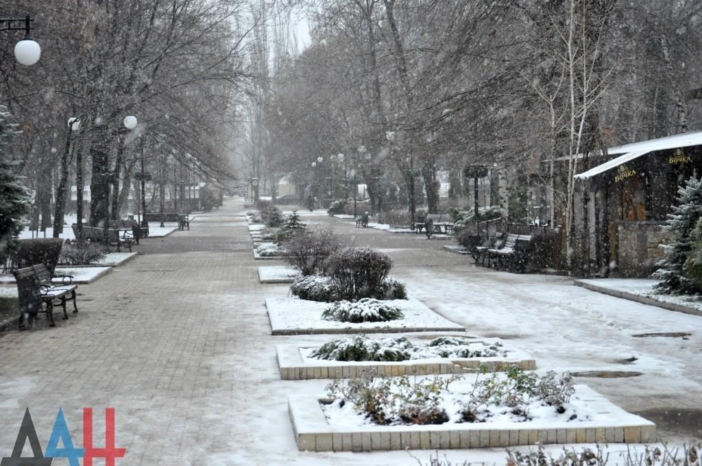 Гидрометцентр ДНР прогнозирует на неделе снижение температуры до -3, мокрый снег и порывистый ветер