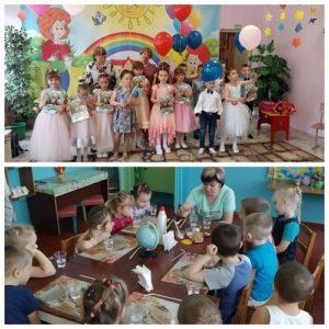 Увлекательный мир дошкольника