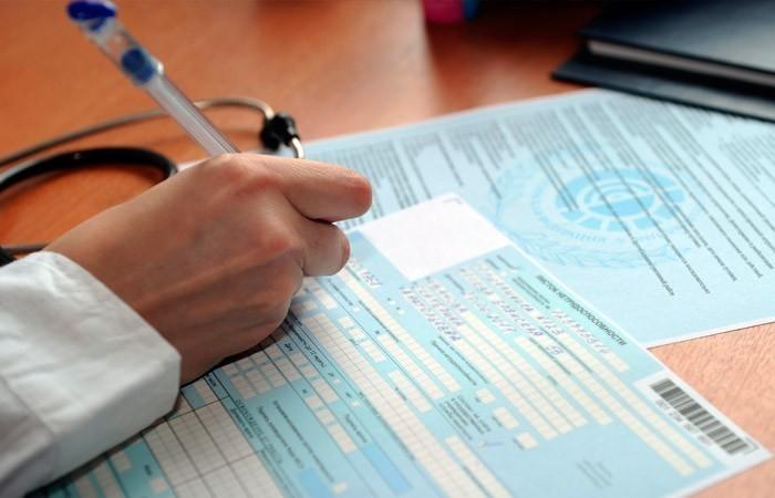 О продлении ежегодного оплачиваемого отпуска и оплаты листка нетрудоспособности по причине получения листка нетрудоспособности с пометкой «контакт с больными инфекционными заболеваниями и бактерионосительство – 6»