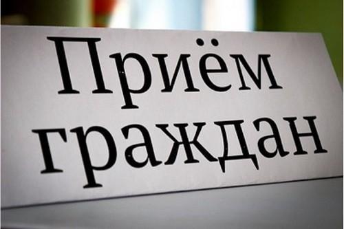 График приема граждан отделом записи актов гражданского состояния  Ясиноватского горрайонного управления юстиции