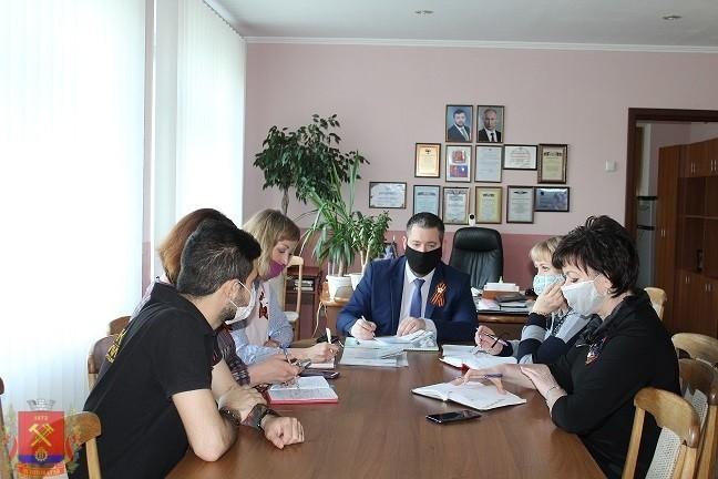 Глава администрации Д.С. Шевченко провел совещание по подготовке к празднованию 75-летия Победы