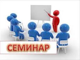 Развитие ученического самоуправления в муниципальных образовательных учреждениях города Ясиноватая