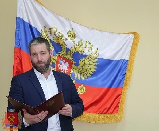 Поздравление главы администрации Д.С.Шевченко с Днем России