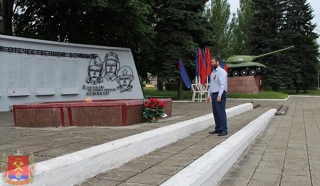 День памяти и скорби в Ясиноватой