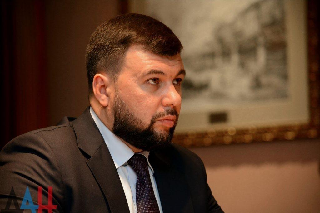 Глава ДНР снял запрет на посещение общественных мест детьми до 14 лет без сопровождения родителей