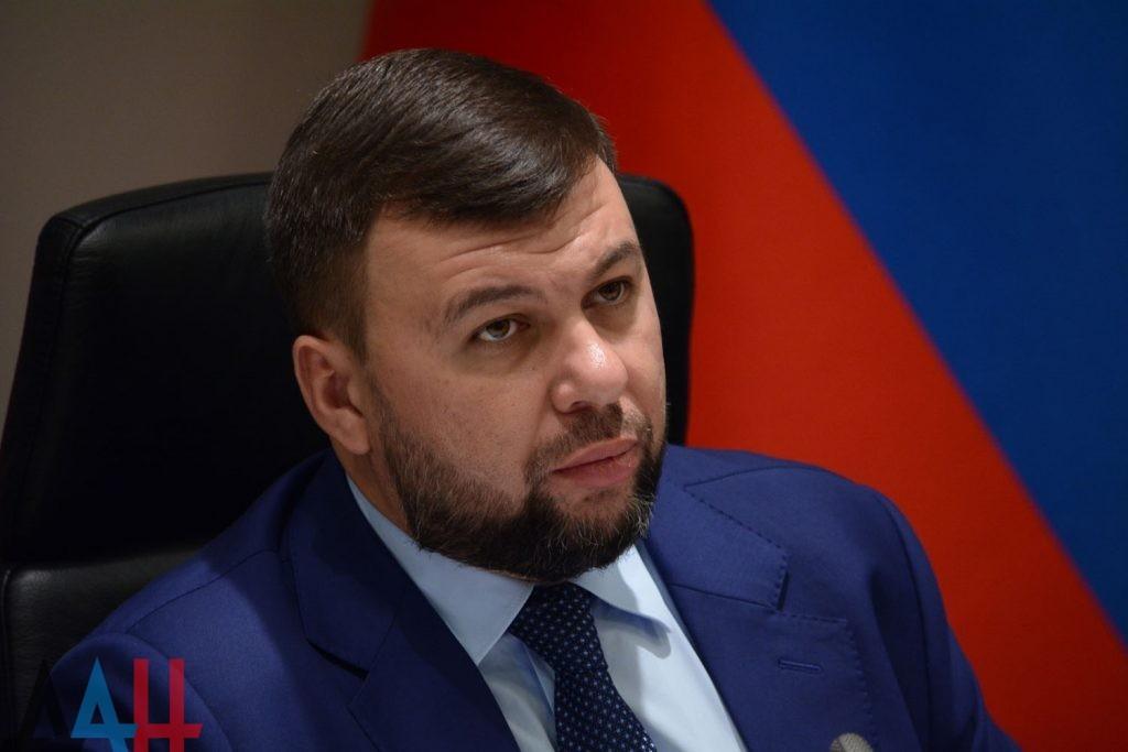 Прямая линия Главы ДНР: что интересовало жителей, и какие ответы были даны