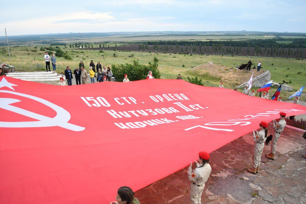 Жители ДНР встретили рассвет на Саур-Могиле, с первыми лучами развернув гигантское Знамя Победы