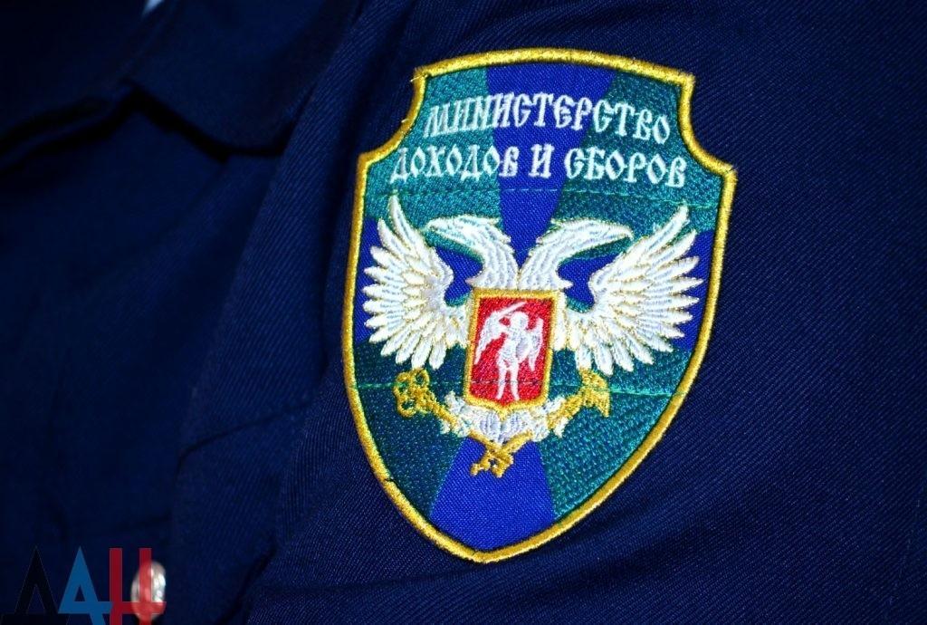 Миндоходов в период действия режима повышенной готовности инициировало 331 проверку цен в ДНР